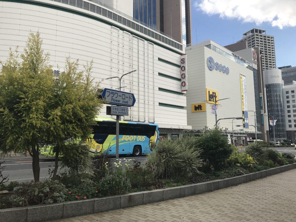 神戸三宮 SOGO フラワーロード ロフト