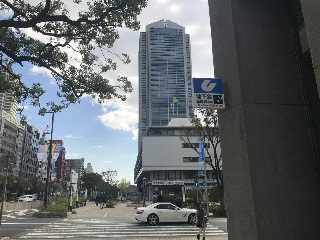 神戸市役所 ビル 外観