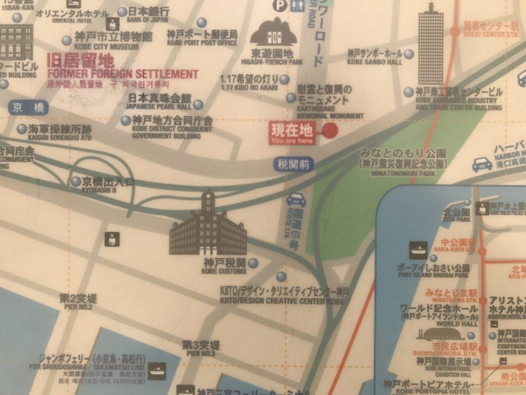 国道174号 神戸税関 フラワーロード