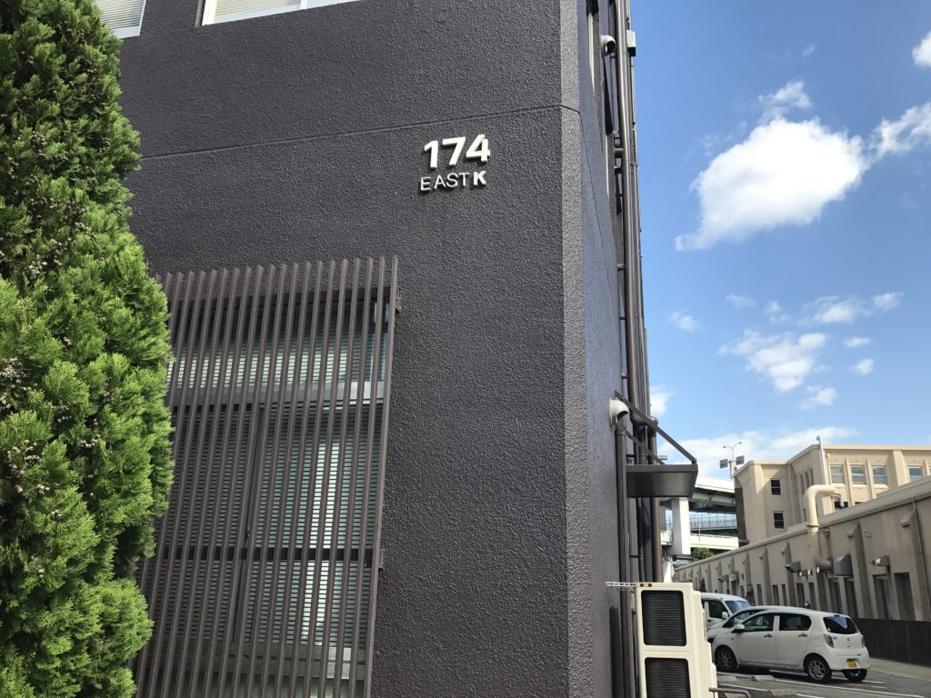 国道174号
