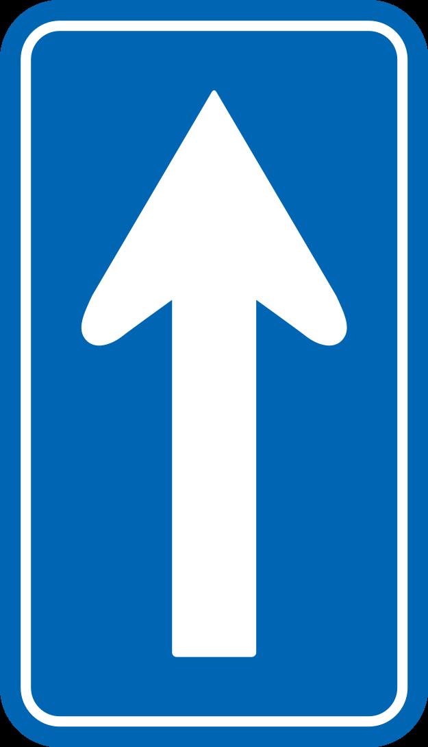 一方通行 標識 上