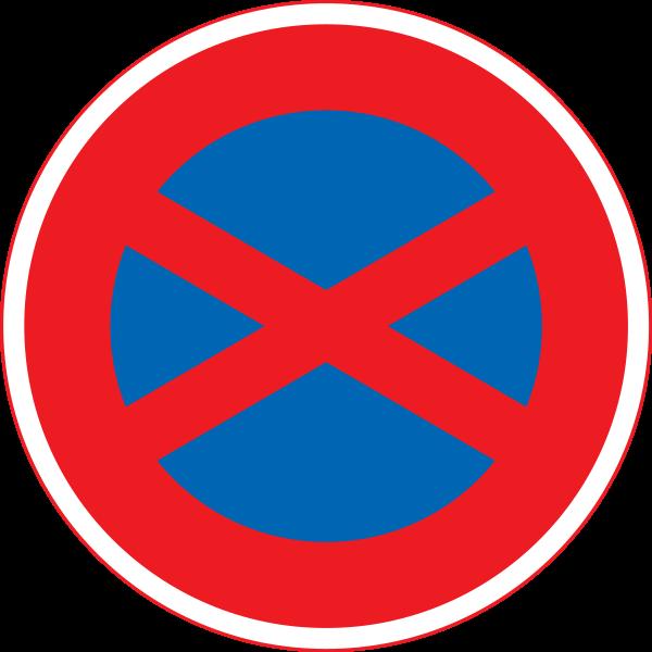 駐停車禁止マーク
