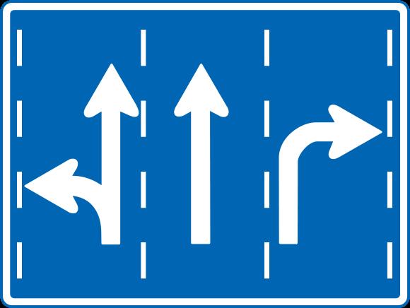 進行方向別通行区分